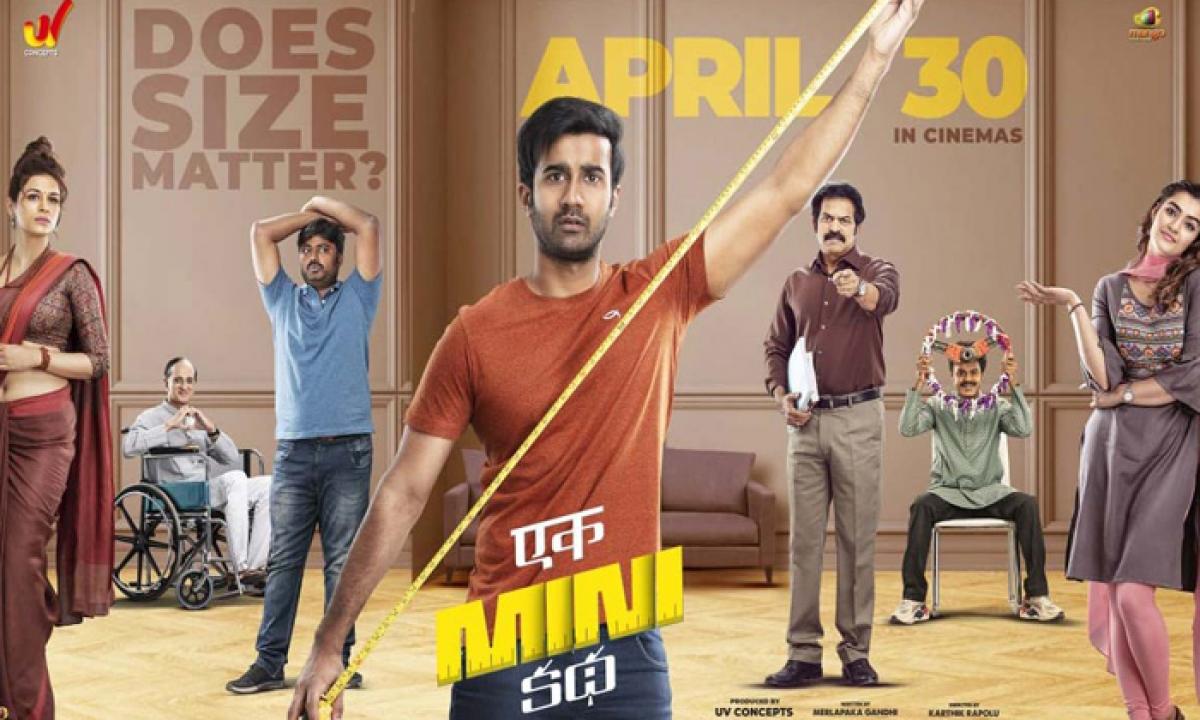 'Ek Mini Katha' Team Releases Its Second Single-Latest News English-Telugu Tollywood Photo Image-TeluguStop.com