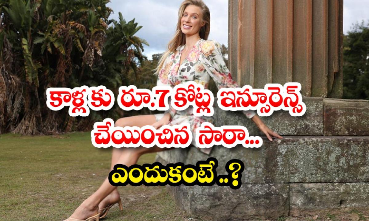 Australian Beauty Queen Insured Her Legs For 1 Million Dollars-కాళ్లకు రూ.7 కోట్ల ఇన్సూరెన్స్ చేయించిన సారా.. ఎందుకంటే..-Latest News - Telugu-Telugu Tollywood Photo Image-TeluguStop.com