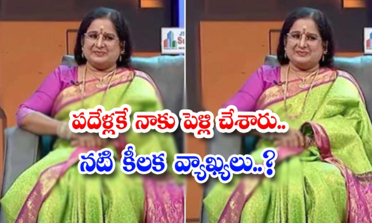 Alitho Saradaga Krishnaveni Comments About Child Marriage-TeluguStop.com