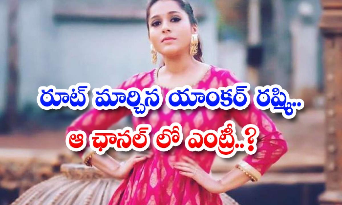 Anchor Rashmi Entry In Star Maa 100 Percent Love Program-TeluguStop.com
