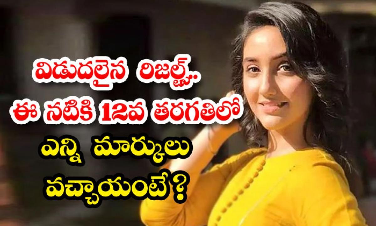 Actress Ashnoor Kaur Scores 94 Percent 12th Results Check Future Plans-విడుదలైన రిజల్ట్స్.. ఈ నటికి 12వ తరగతిలో ఎన్ని మార్కులు వచ్చాయంటే-Latest News - Telugu-Telugu Tollywood Photo Image-TeluguStop.com