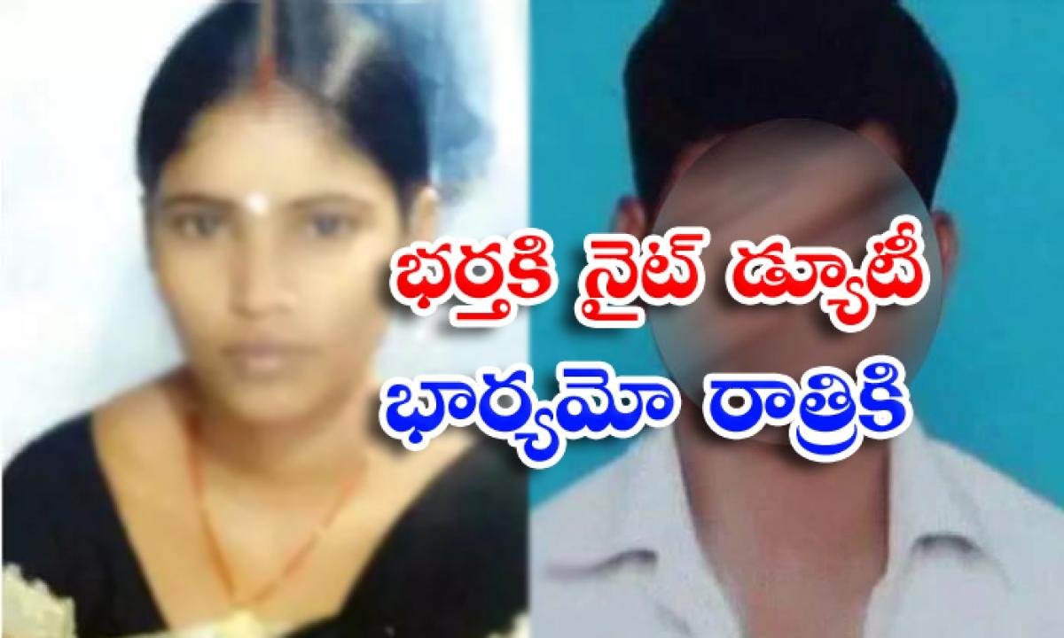 14 Years Boy Killed Married Women In Tamil Nadu-భర్తకి నైట్ డ్యూటీ… భార్యేమో రాత్రికి…-Latest News - Telugu-Telugu Tollywood Photo Image-TeluguStop.com