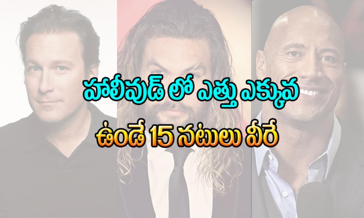 Tallest Actors Inhollywood-TeluguStop.com