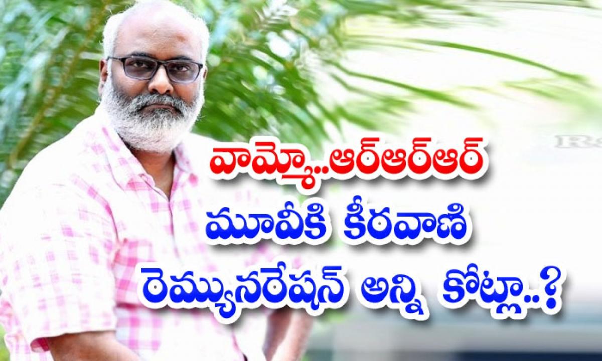 Keeravani Remuneration For Rrr Movie Details-వామ్మో.. ఆర్ఆర్ఆర్ మూవీకి కీరవాణి రెమ్యునరేషన్ అన్ని కోట్లా..-Latest News - Telugu-Telugu Tollywood Photo Image-TeluguStop.com