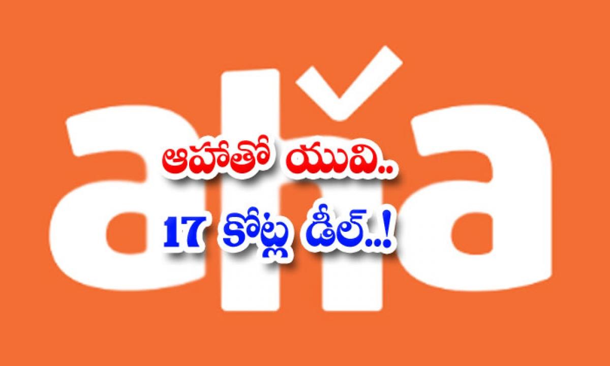 Uv Creations 17 Crores Deal For Four Movies With Aha-ఆహాతో యువి.. 17 కోట్ల డీల్..-Latest News - Telugu-Telugu Tollywood Photo Image-TeluguStop.com
