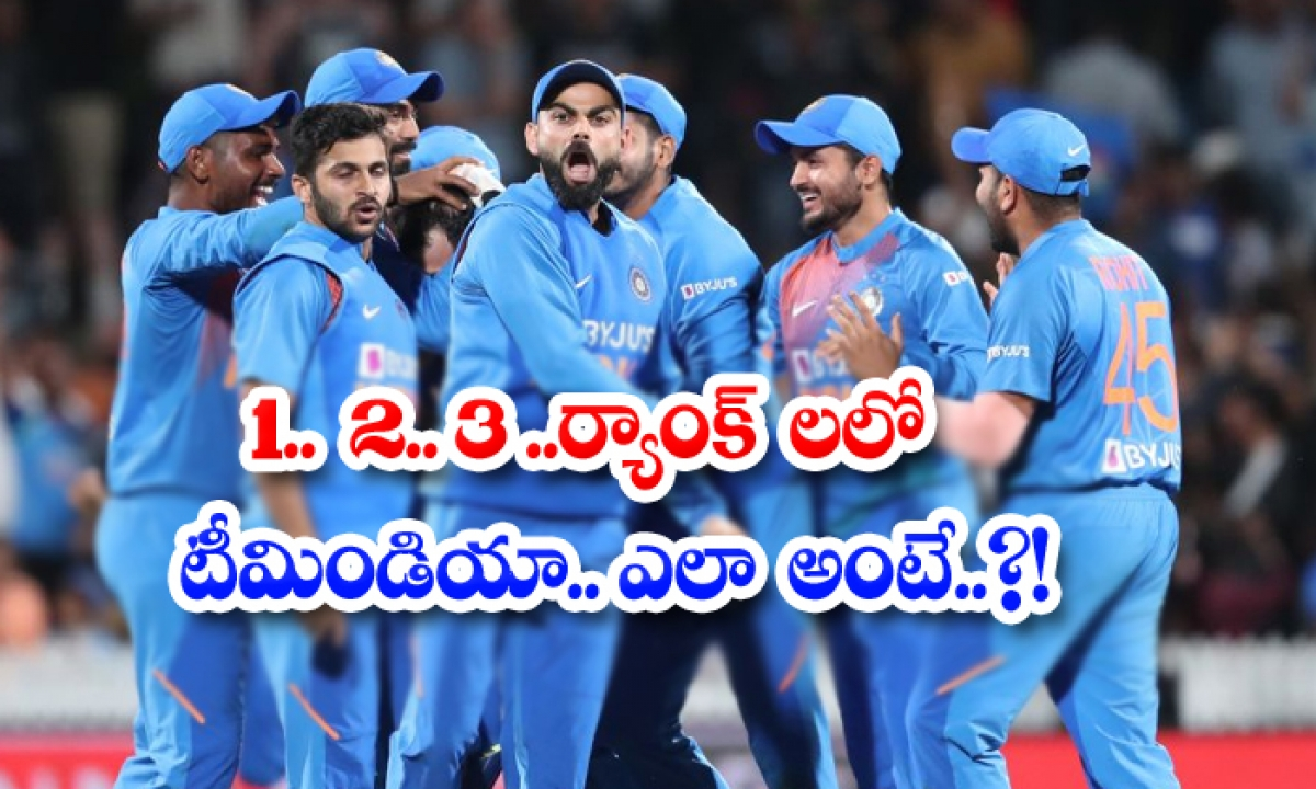 1 2 3 Teamindia In The Ranks How Is That-TeluguStop.com