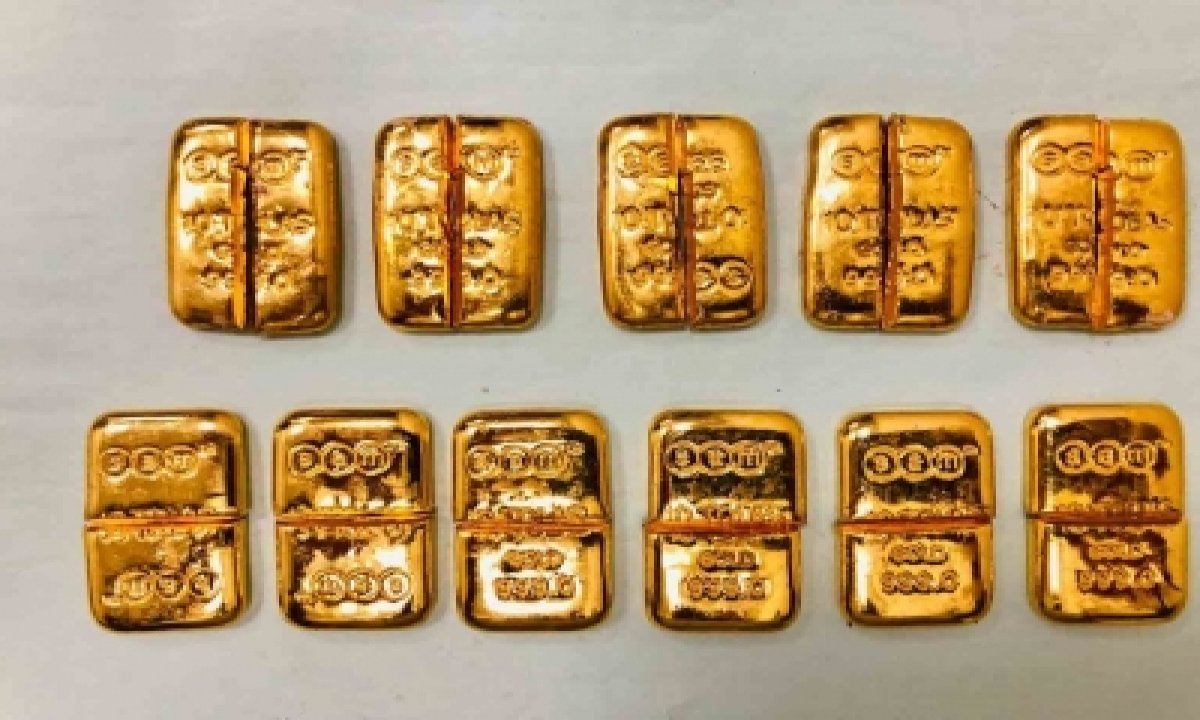 2.7 Kg Gold Seized From Passenger At Hyderabad Airport-TeluguStop.com