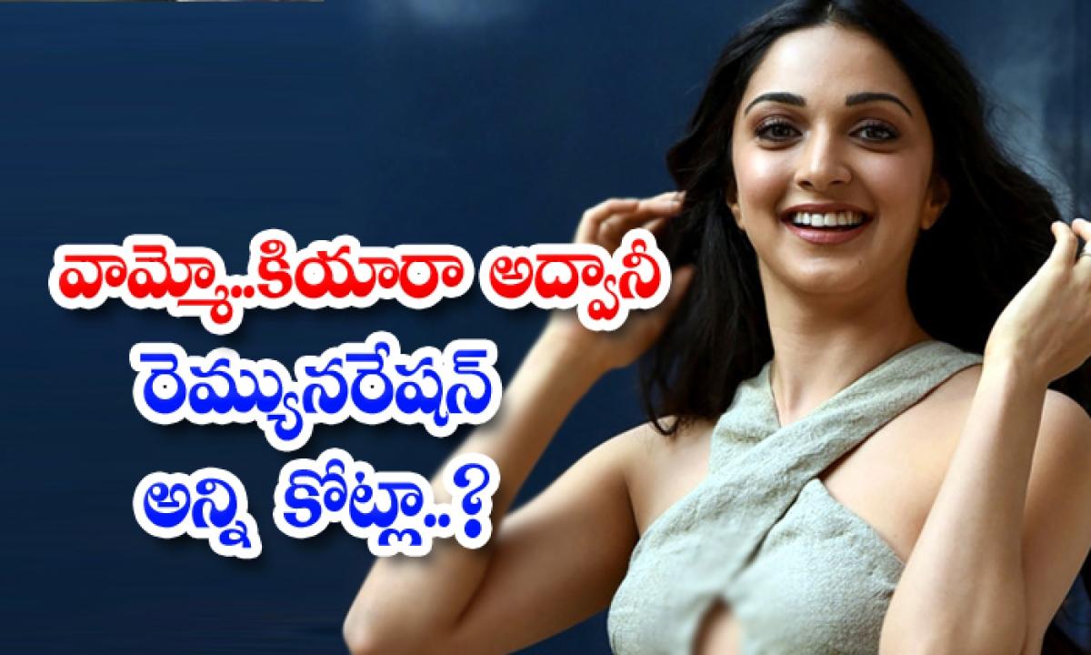 Kiara Adwani Demands High Remuneration For Movie-TeluguStop.com