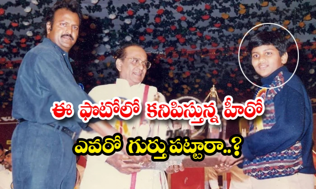 26 Years Completed Pedarayudu Movie-ఈ ఫొటోలో కనిపిస్తున్న హీరో ఎవరో గుర్తు పట్టారా..-Latest News - Telugu-Telugu Tollywood Photo Image-TeluguStop.com