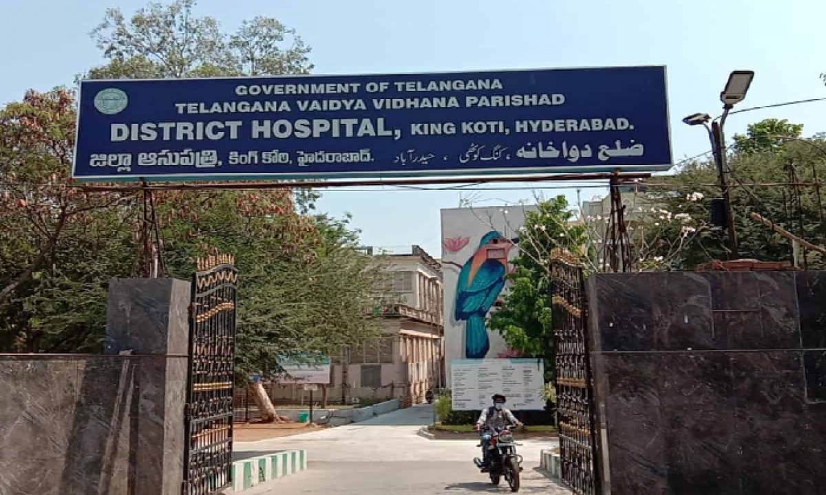 3 Corona Patients Died In King Koti Hospital Due To Lack Of Oxygen-TeluguStop.com