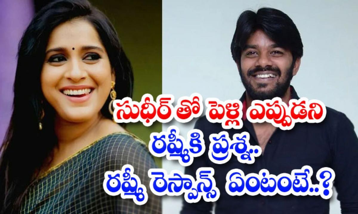 30 Weds 21 Actress Megha Mind Blowing Counter To Jabardasth Rashmi Gautam-సుధీర్ తో పెళ్లి ఎప్పుడని రష్మీకి ప్రశ్న.. రష్మీ రెస్పాన్స్ ఏంటంటే..-Latest News - Telugu-Telugu Tollywood Photo Image-TeluguStop.com