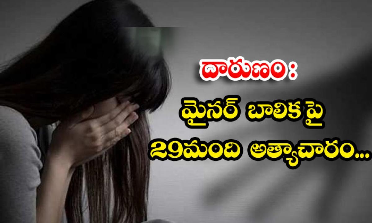 30 Members Blackmailings Minor Girl And Harassments In Maharashtra-దారుణం : మైనర్ బాలికపై 29 మంది అత్యాచారం..-Latest News - Telugu-Telugu Tollywood Photo Image-TeluguStop.com