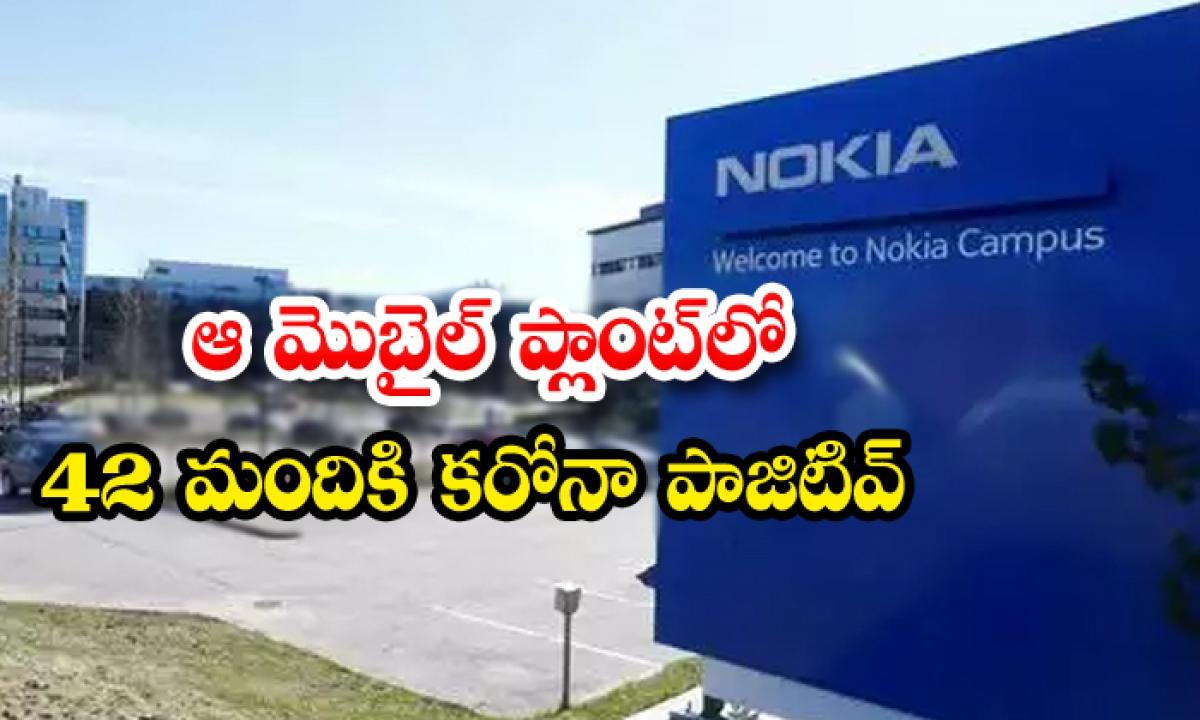 Nokia Mobile Plant Coronavirus-ఆ మొబైల్ ప్లాంట్ లో 42 మందికి కరోనా పాజిటివ్-Breaking/Featured News Slide-Telugu Tollywood Photo Image-TeluguStop.com