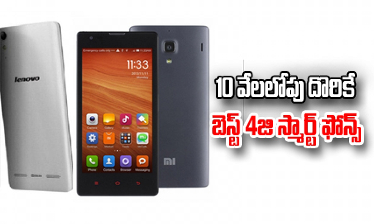 Top 10 4g Phones Under Rs.10,000-TeluguStop.com