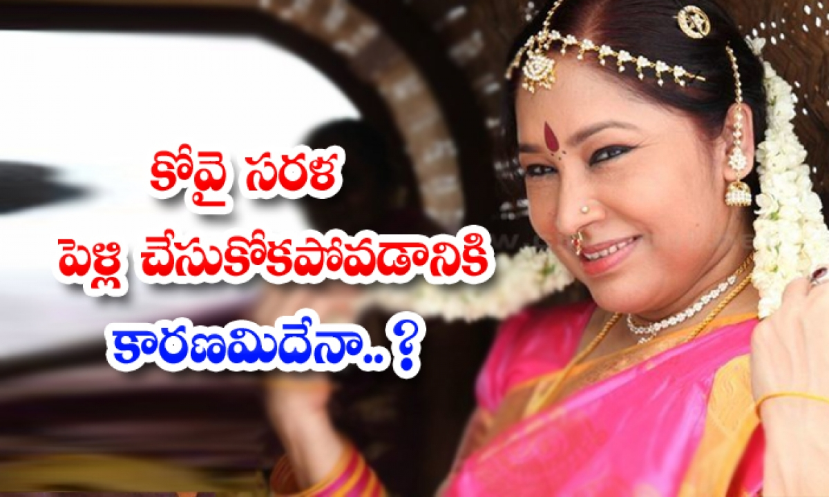 Interesting Facts About About Lady Comedian Kovai Sarala-TeluguStop.com