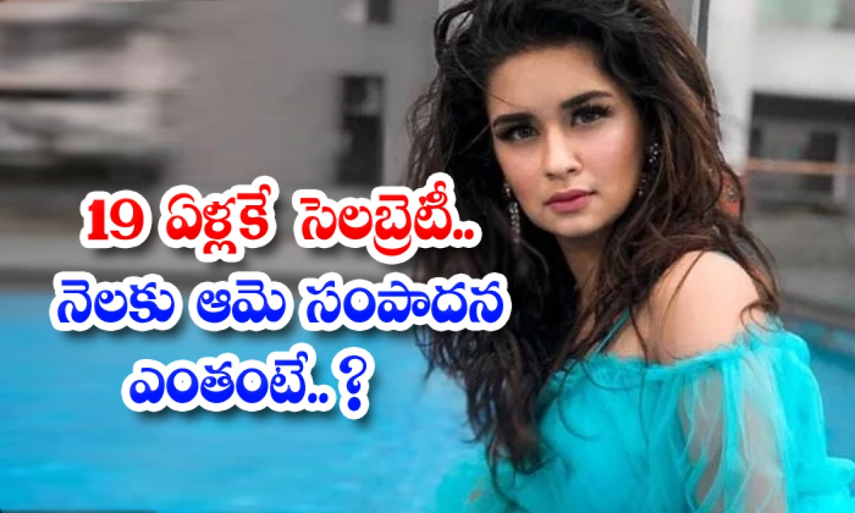 Interesting Facts About Tik Tok Star Avaneet Kaur-TeluguStop.com