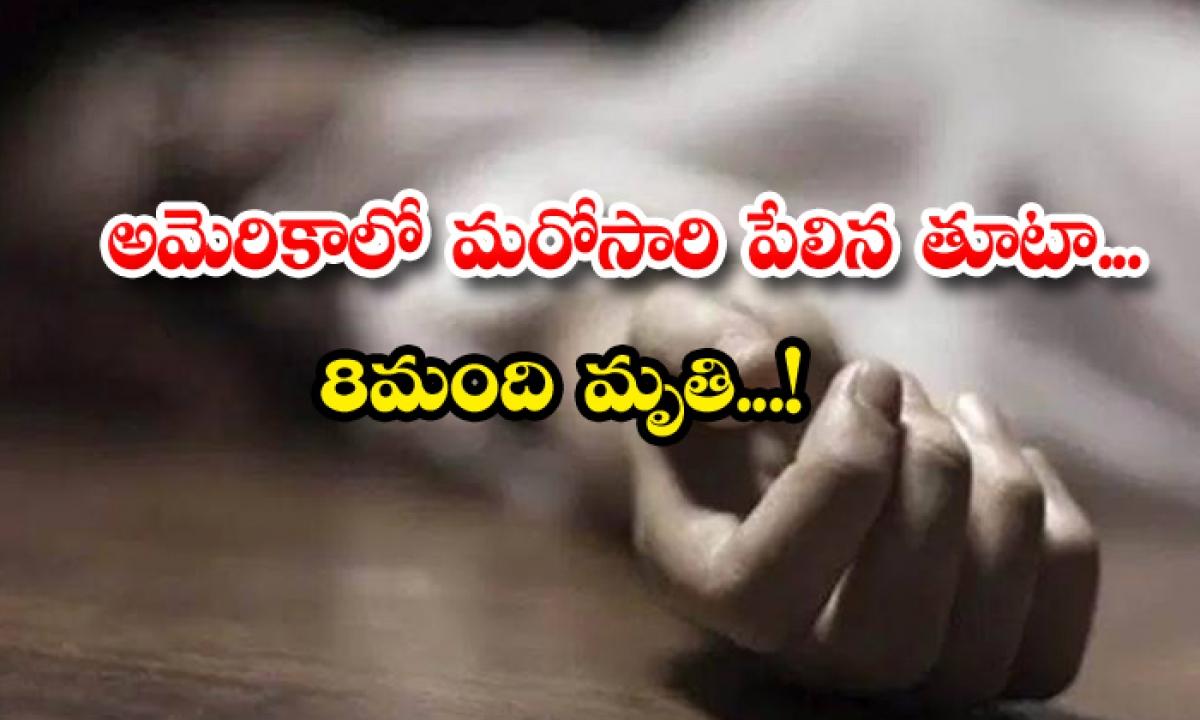 8members Shot Killed America-TeluguStop.com