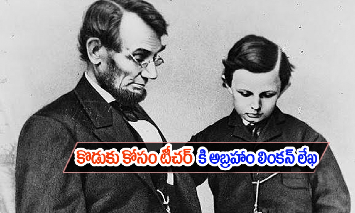 A Letter From Abraham Lincoln To His Sons Teacher-TeluguStop.com