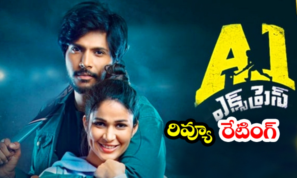 A1 Express Review And Rating-TeluguStop.com