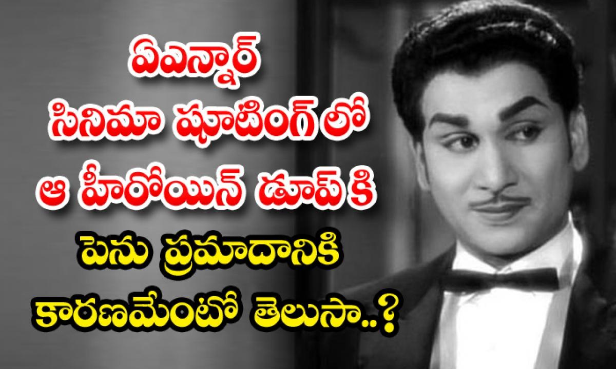Untold Accident In Akkineni And Sarada Movie Shooting-ఏఎన్నార్ సినిమా షూటింగ్ లో ఆ హీరోయిన్ డూప్ కి పెను ప్రమాదానికి కారణమేంటో తెలుసా-Latest News - Telugu-Telugu Tollywood Photo Image-TeluguStop.com