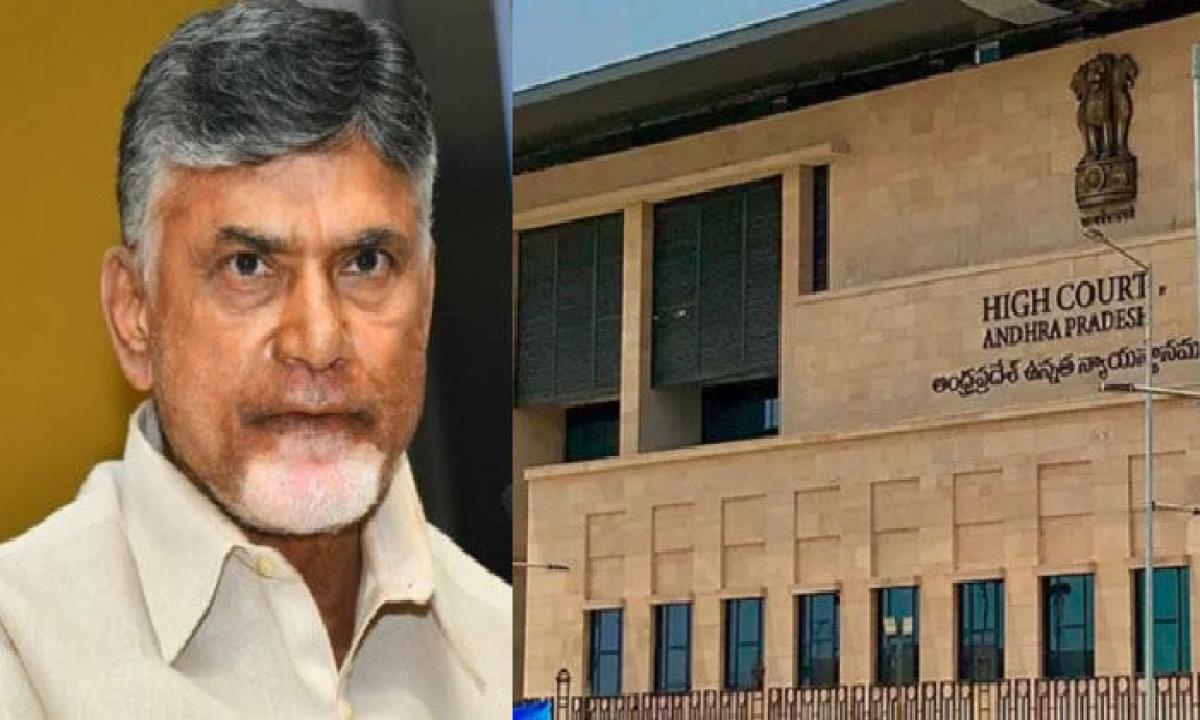 AP High Court's Verdict On MANSAS Trust Is Laudable: Chandrababu-Latest News - Telugu-Telugu Tollywood Photo Image-TeluguStop.com