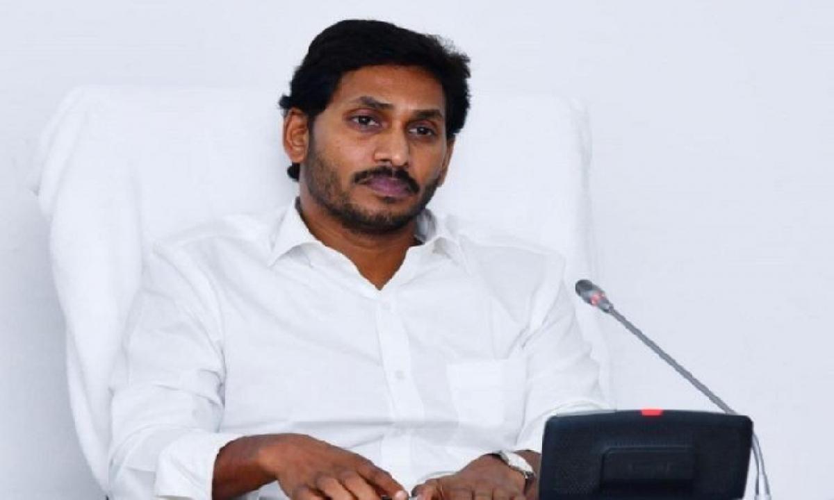 AP Has Rs 54,369.18 Crore Debt For Fiscal Year 2020-21: CAG-Latest News - Telugu-Telugu Tollywood Photo Image-TeluguStop.com