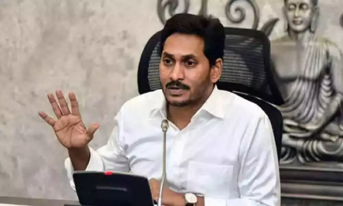 Ap Require Over 6 Crore Vaccines To Complete Vaccination Drive, Says Jagan-TeluguStop.com