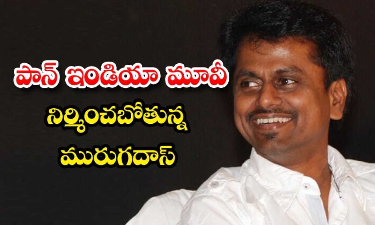Murugadas Produce Pan India Movie-TeluguStop.com
