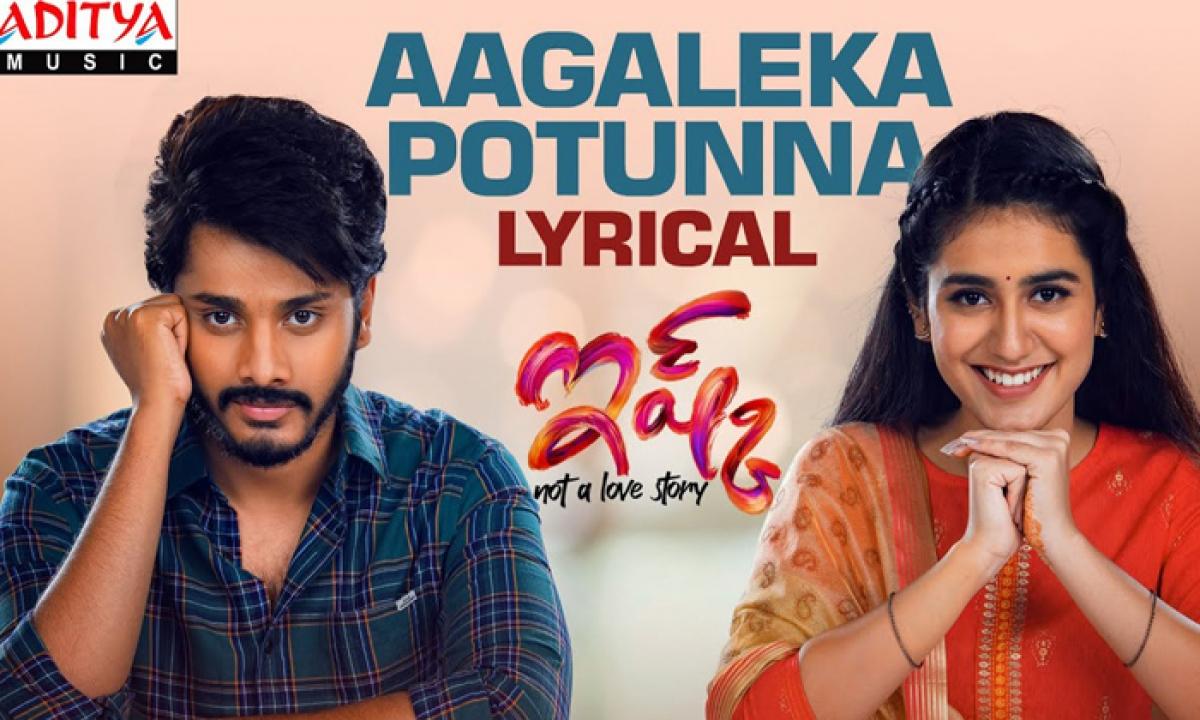 Aagalekapotunna Song Fomr 'ishq' Out Now-TeluguStop.com