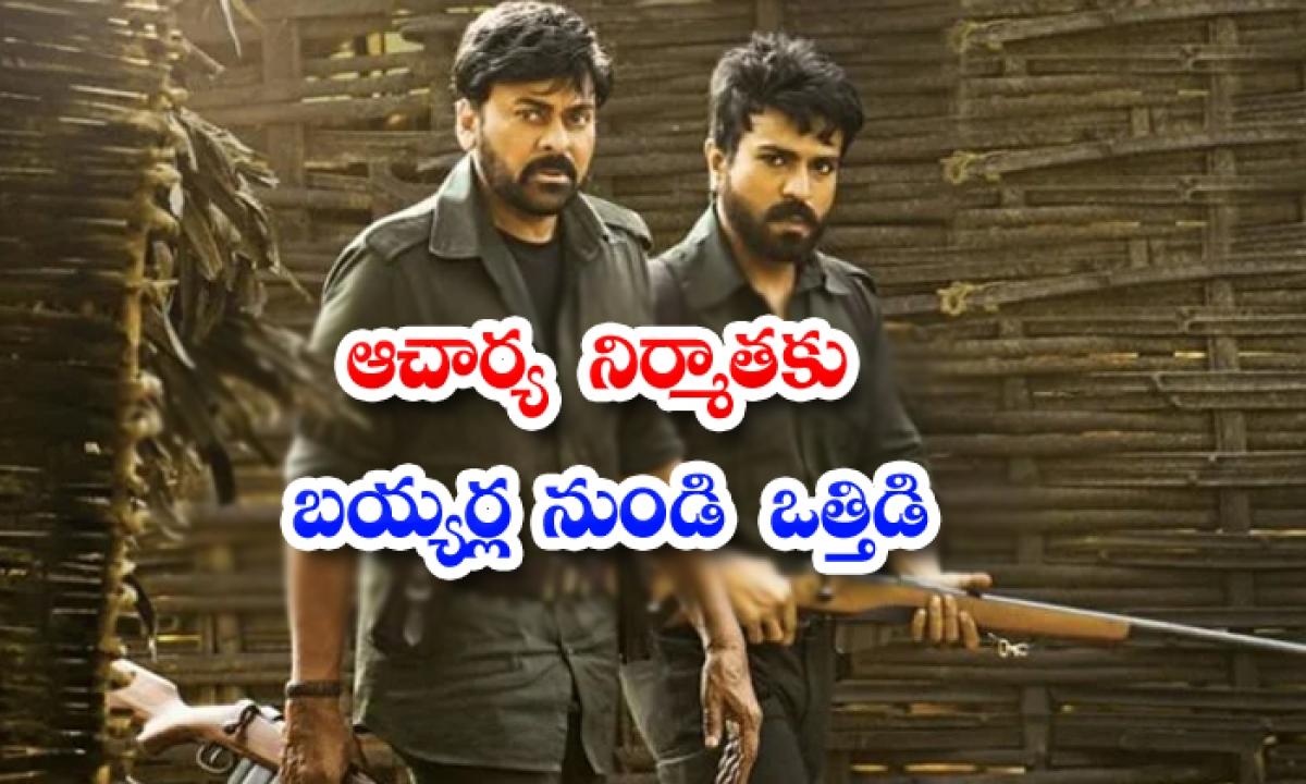 Chiranjeevi Acharya Movie Release Issue-TeluguStop.com