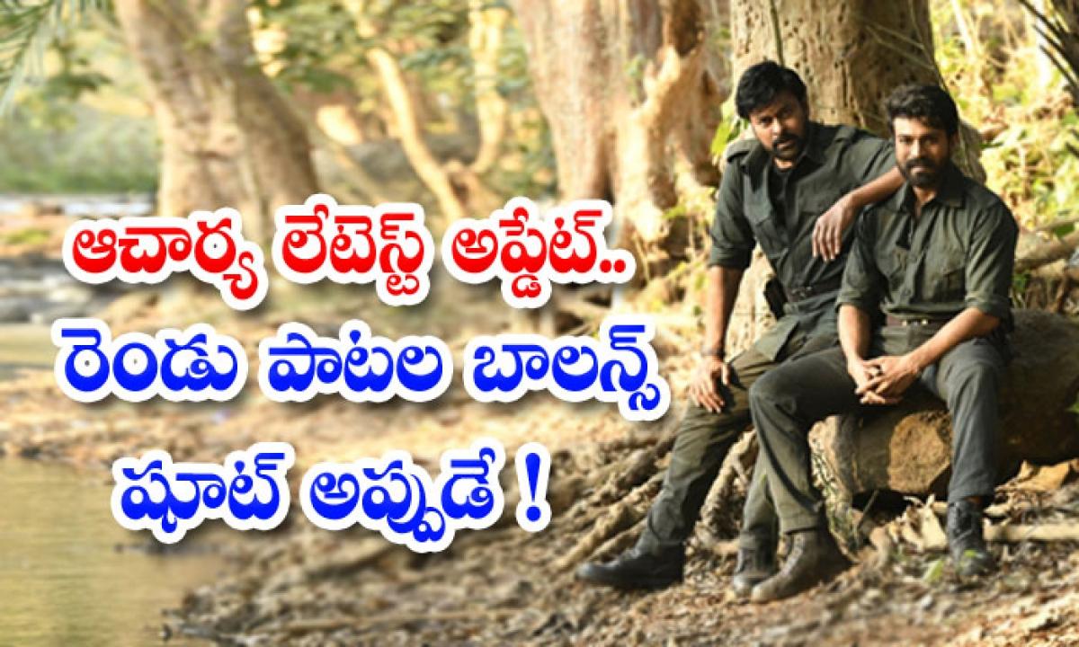 Chiranjeevi Acharya Movie Latest Shoot Update-ఆచార్య లేటెస్ట్ అప్డేట్.. రెండు పాటల బాలన్స్ షూట్ అప్పుడే -Latest News - Telugu-Telugu Tollywood Photo Image-TeluguStop.com