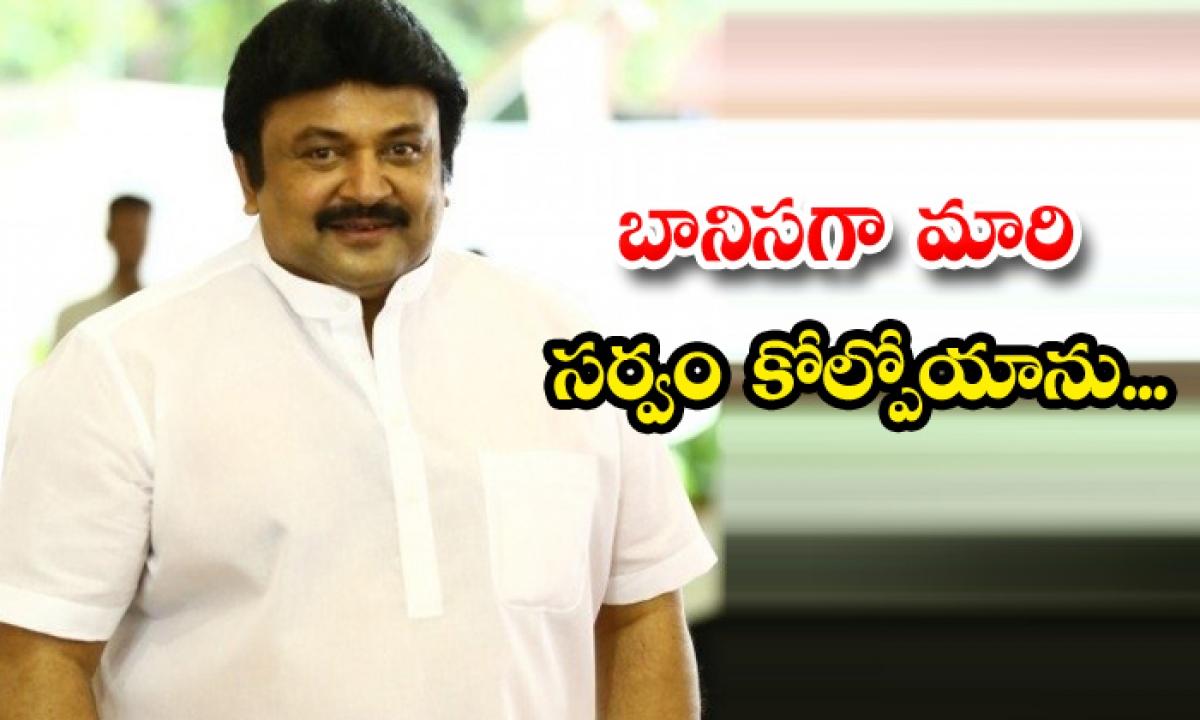 Hidden Facts About Actor Prabhu Ganesan-బానిసగా మారి సర్వం కోల్పోయా: నటుడు ప్రభు గణేశన్-Latest News - Telugu-Telugu Tollywood Photo Image-TeluguStop.com