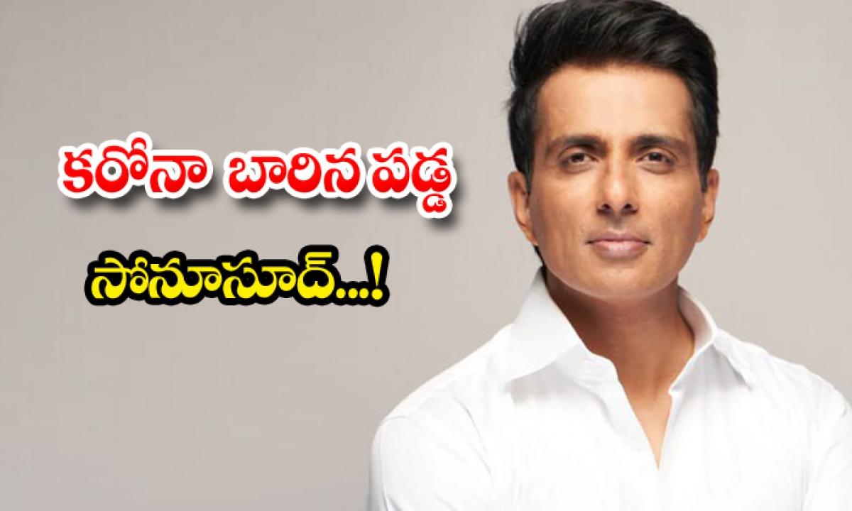 Sonu Sood Tested Covid Positive-TeluguStop.com