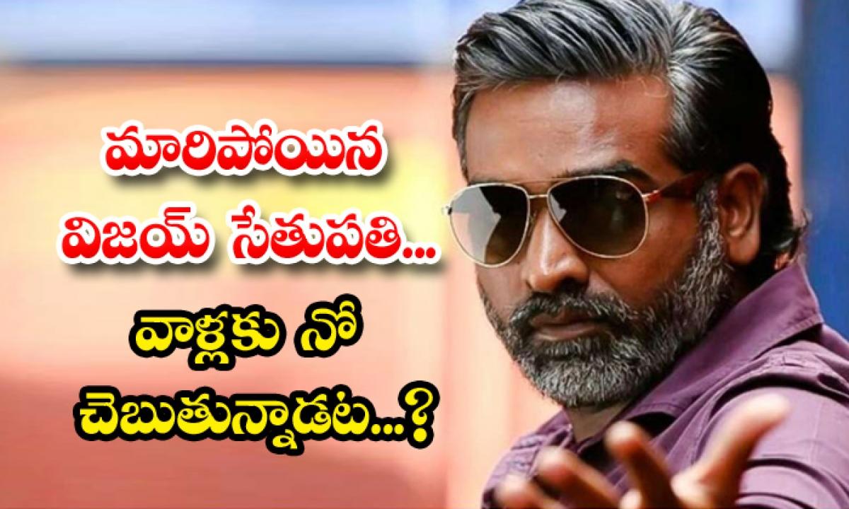 Hero Vijay Setupathi Says No To New Movie Offers-TeluguStop.com
