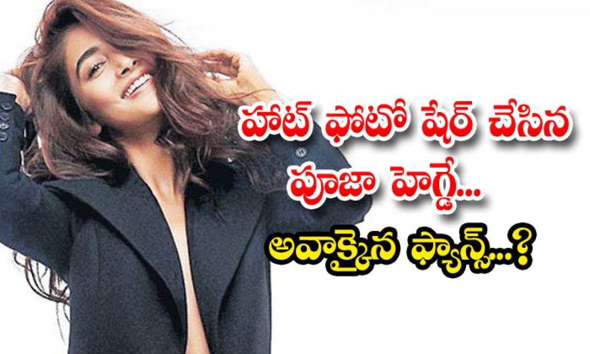 Pooja Hegde Unbuttoned Photo Goes Viral In Social Media-హాట్ ఫోటో షేర్ చేసిన పూజాహెగ్డే.. అవాక్కైన ఫ్యాన్స్..-Latest News - Telugu-Telugu Tollywood Photo Image-TeluguStop.com