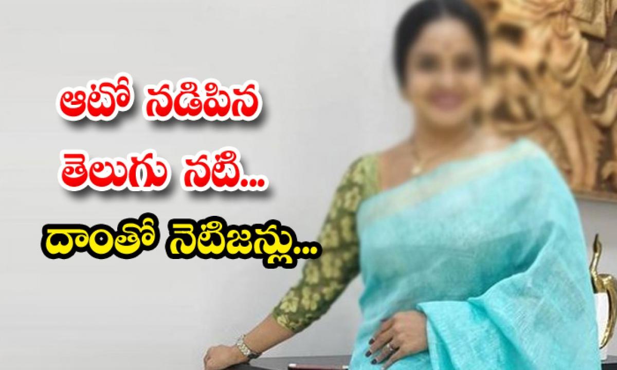 Telugu Actress Pragathi Auto Driving Video Viral-TeluguStop.com