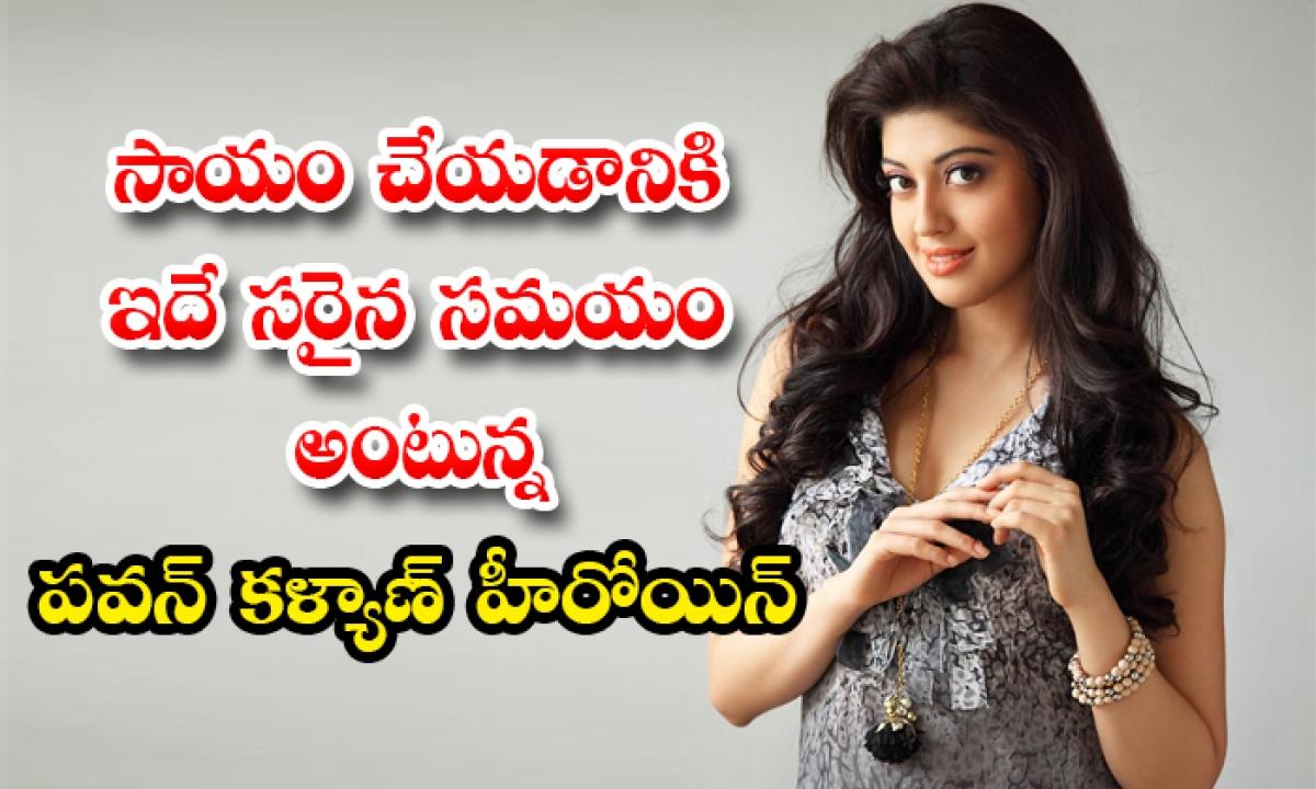Heroine Pranitha Subhash Donates Oxygen Cylinders-సాయం చేయడానికి ఇదే సరైన సమయం అంటున్న పవన్ కళ్యాణ్ హీరోయిన్-Latest News - Telugu-Telugu Tollywood Photo Image-TeluguStop.com