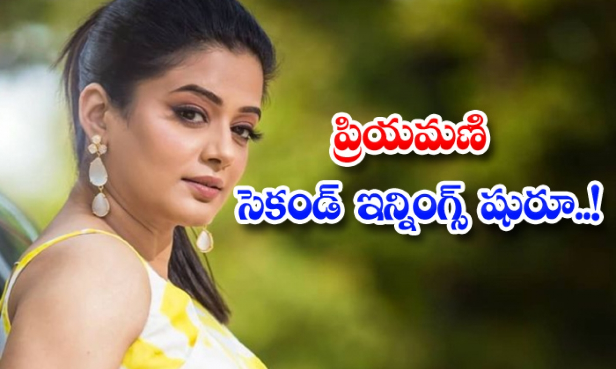 Priyamani Second Innings Begins With Narappa-ప్రియమణి సెకండ్ ఇన్నింగ్స్ షురూ..-Latest News - Telugu-Telugu Tollywood Photo Image-TeluguStop.com