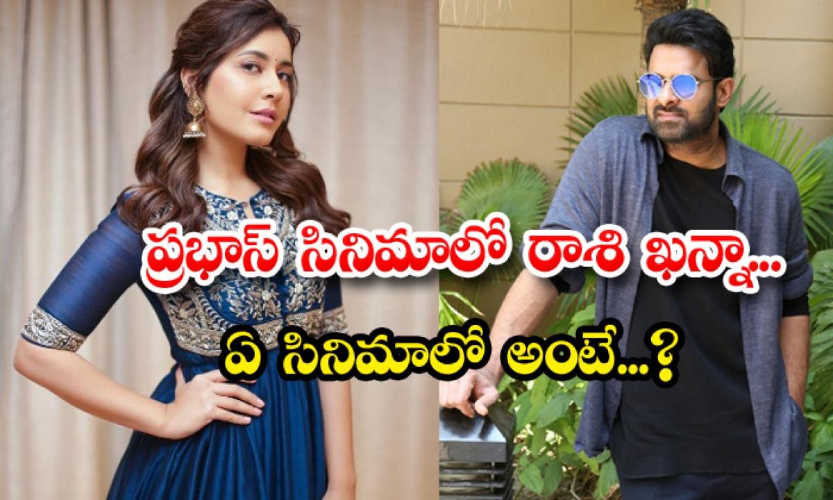 Rashi Khanna Act With Prabhas In Nag Ashwin Movie-TeluguStop.com