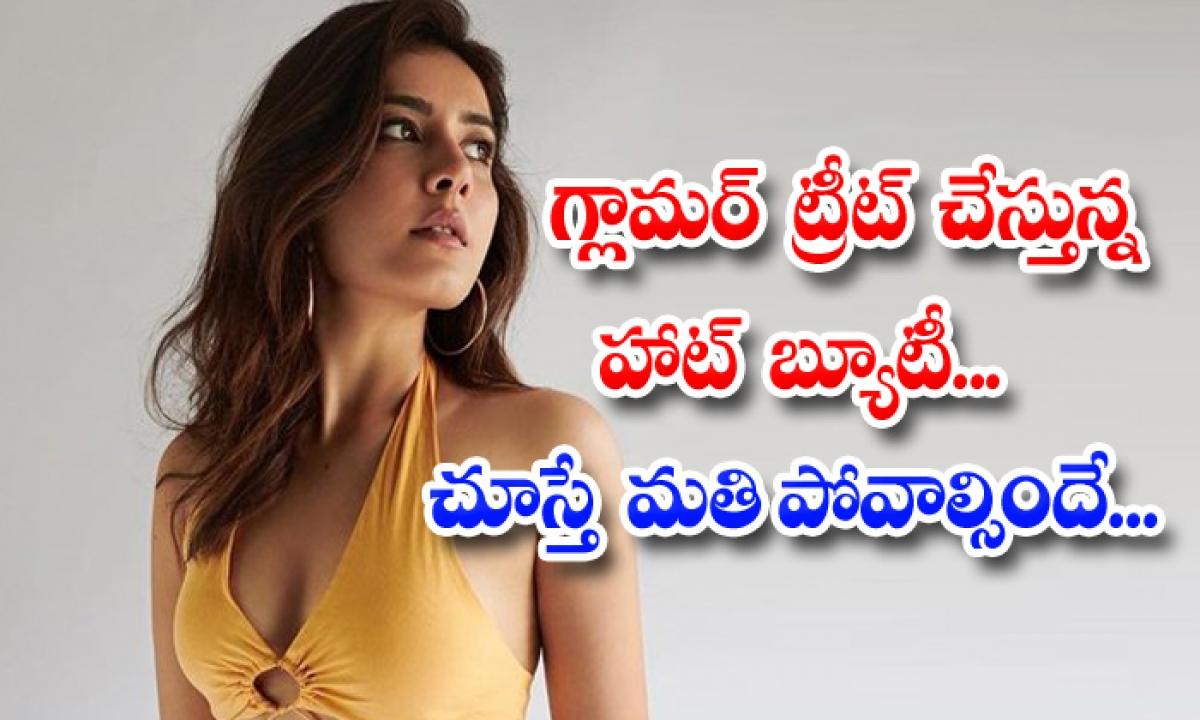 Telugu Heroine Raashi Khanna Looks Stunning Glamour Show-గ్లామర్ ట్రీట్ చేస్తున్న హాట్ బ్యూటీ… చూస్తే మతి పోవాల్సిందే…-Latest News - Telugu-Telugu Tollywood Photo Image-TeluguStop.com