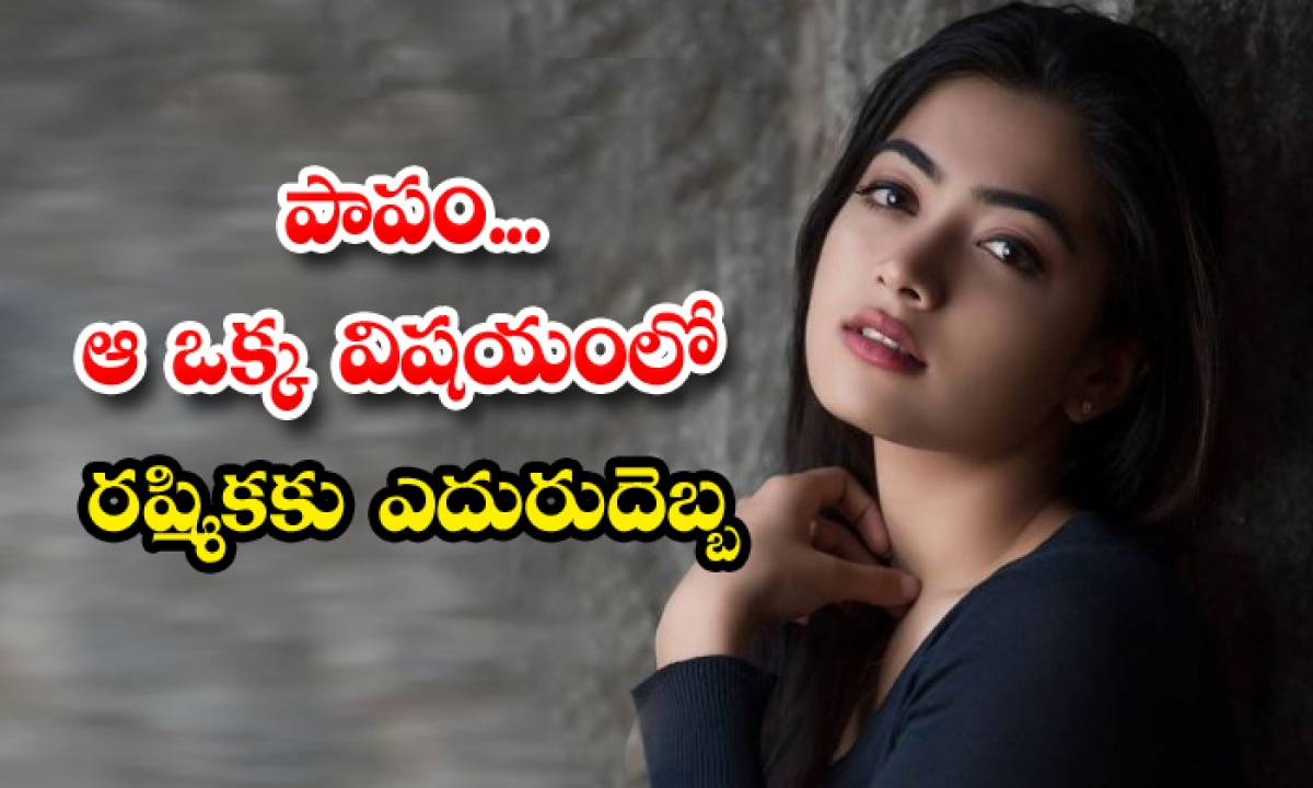 Rashmika Tamil Movie Sulthan Talk-TeluguStop.com