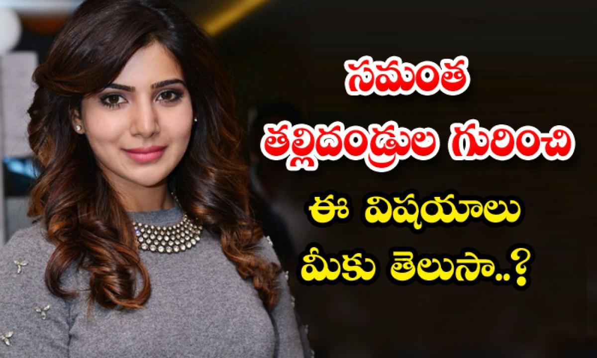 Unknown Details About Samantha Parents-TeluguStop.com