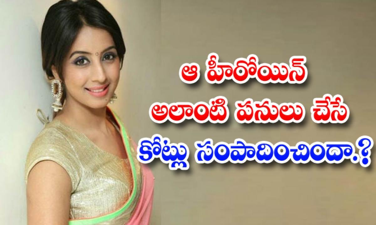 Telugu Heroine Sanjana Galrani Arrested And Police Inquiry News-ఆ హీరోయిన్ అలాంటి పనులు చేసే కోట్ల రూపాయలుసంపాదించిందా…-Latest News - Telugu-Telugu Tollywood Photo Image-TeluguStop.com
