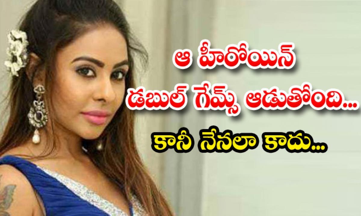 Telugu Actress Sri Reddy Sensational Comments On Kangana Ranaut Double Game-ఆ హీరోయిన్ డబుల్ గేమ్స్ ఆడుతోంది… కానీ నేనలా కాదు….-Latest News - Telugu-Telugu Tollywood Photo Image-TeluguStop.com