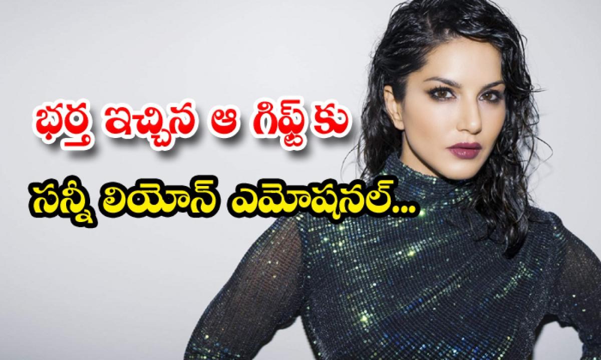Sunny Leone Emotional Gift Husband Daniel Weber-TeluguStop.com