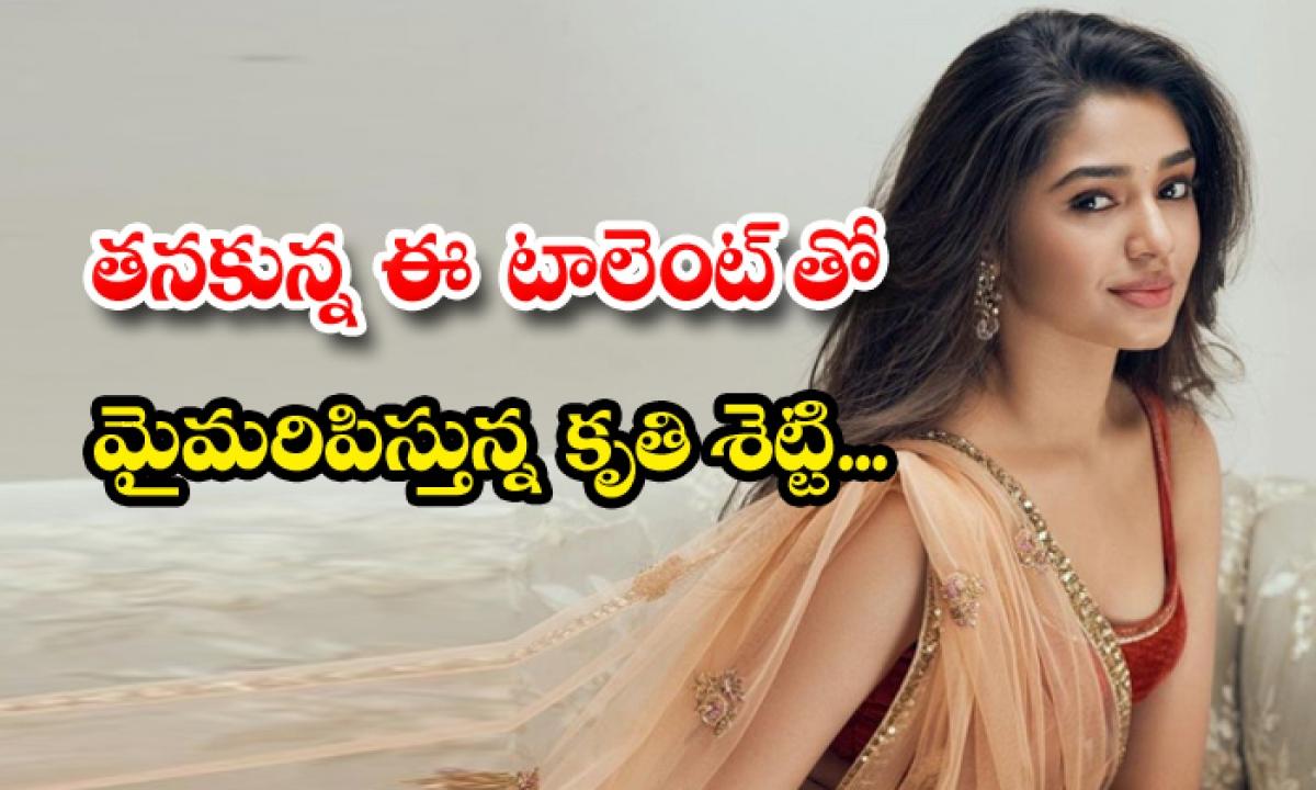 Uppena Heroine Krithi Shetty Singing Talent-TeluguStop.com