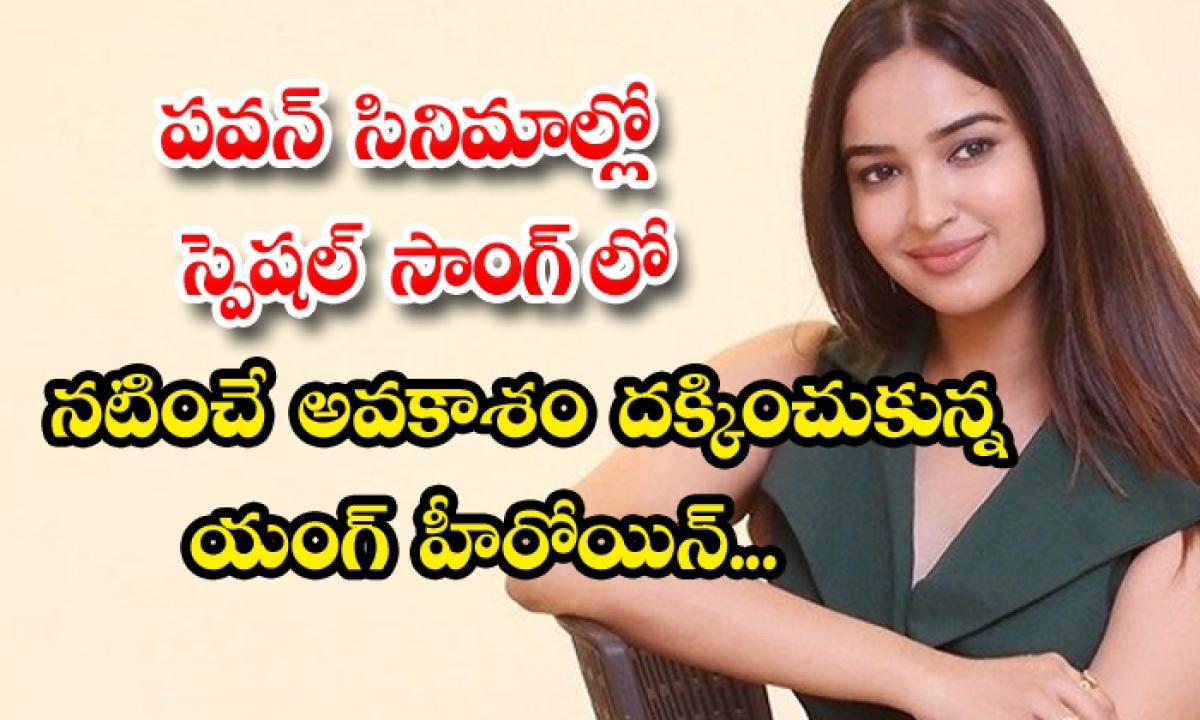 Telugu Actress Poojitha Ponnada Special Song Offer On Pawan Kalyan Movie-TeluguStop.com