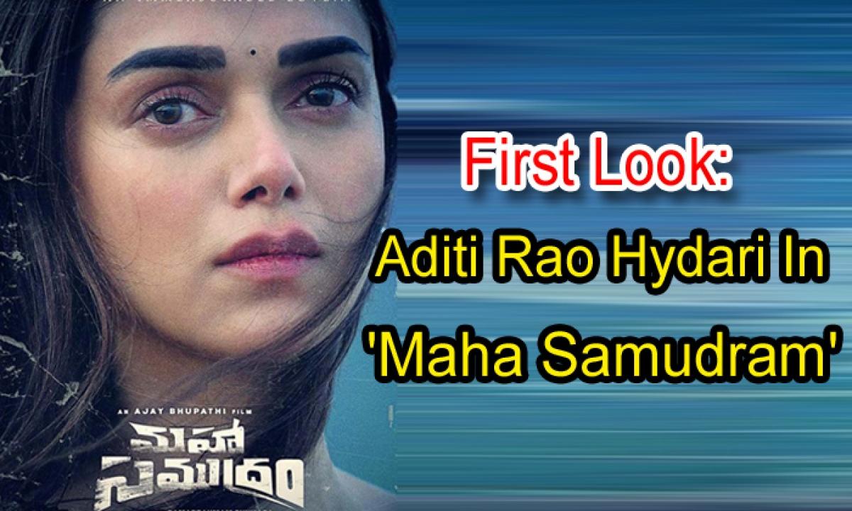 First Look: Aditi Rao Hydari In 'maha Samudram'-TeluguStop.com