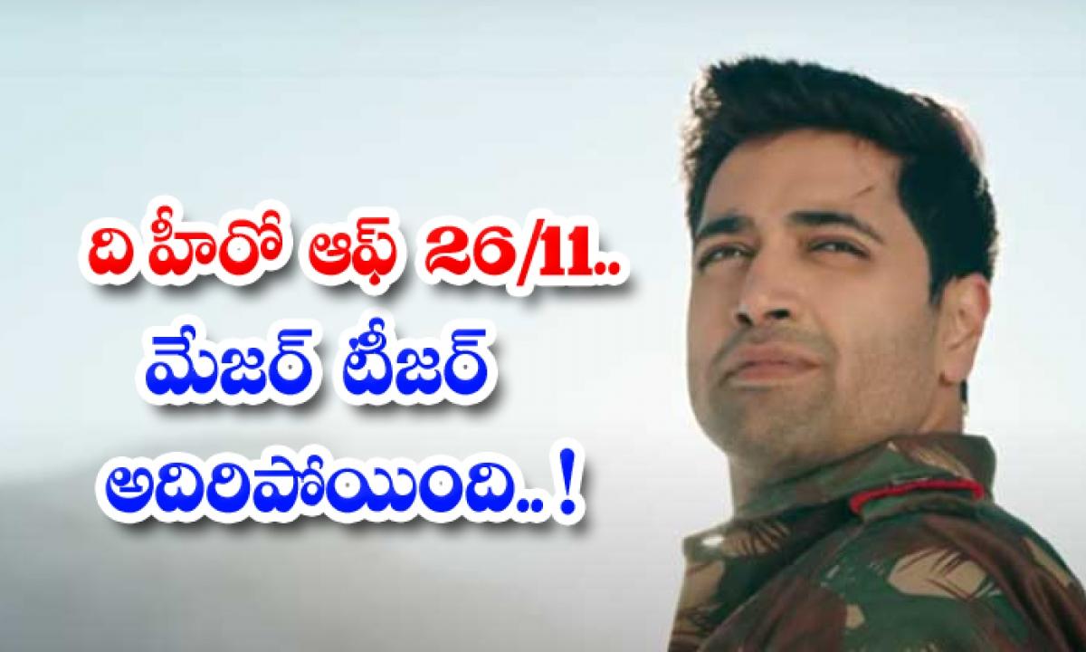 Adivi Sesh Major Teaser Released-TeluguStop.com
