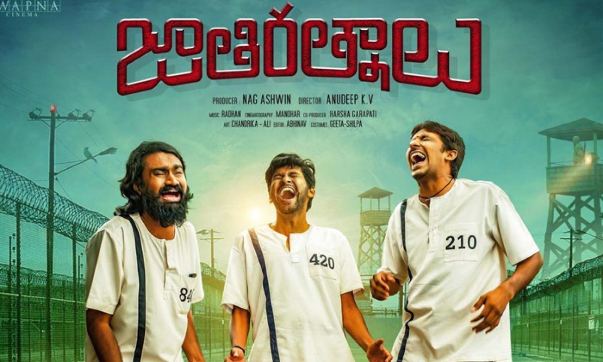 Vijay Joins 'jathi Ratnalu' Promotions-TeluguStop.com